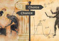 Выгодное размещение ставок: от случайности к выбору